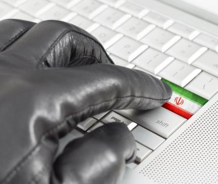 Iran Intensifies Its Cyberattack Activity