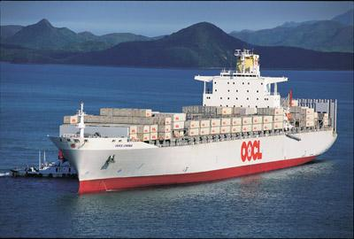 According to a European study, biofuels are viable candidates for replacing the fossil-based fuels being used in shipping.  (Source: OOCL)