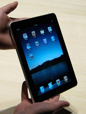 iThink not: There aren't a lot of compelling reasons  to upgrade from an iPad or other mobile device these days.