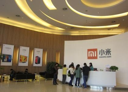 The reception hall at Xiaomi's Beijing Head Office. (Source: EE Times/Junko Yoshida)