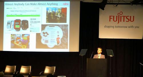 8th annual Fujitsu Labs event.