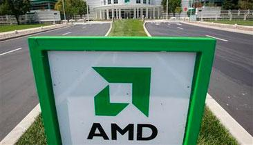 AMD Gives RF Mico Exec Ops Job