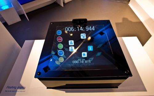 RealSense floating display.(Source: Intel)