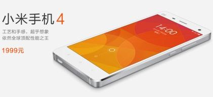 Xiaomi mi4, priced at 1,999 yuan, features a 5-inch 1080p screen, 2.5GHz quad-core Snapdragon 801 SoC, 3GB of RAM, 16GB/64GB of internal storage, 13MP f/1.8 main camera, 8MP selfie camera, LTE radio, 802.11ac WiFi, plus a 3,080mAh battery.  (Source: Xiaomi)
