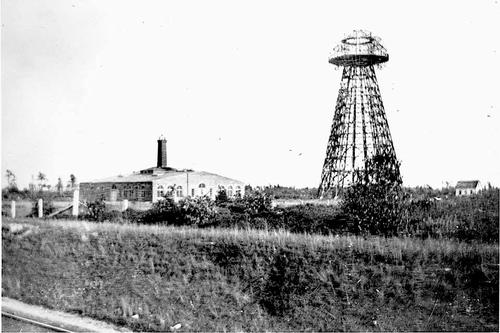 Built in 1901, the Wardenclyffe tower was 187 feet tall, and you canstill see the base of it at the current site.(Source: Tesla Science Center)