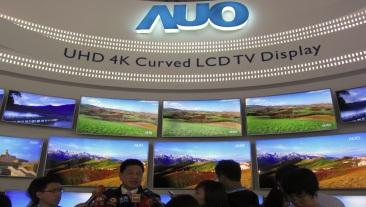 Touch Taiwan: Display Vendors' 10 Bold Forecasts