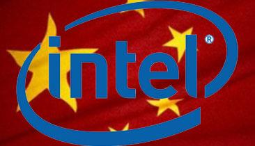 4 Reasons for Intel's $1.5 Billion Bet in China