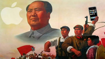 Mao Zedong & Little Red Internet