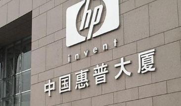 HP Strikes China Deal, Sales Slump