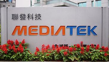 MediaTek to Stay with TSMC for Finer-Node Chips