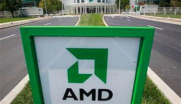 Why AMD Won't Be Splitting Up Anytime Soon