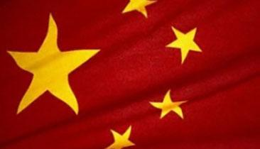 China's Interest in FD-SOI: Is It for Real?