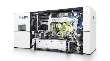 EUV Gets $500M Center