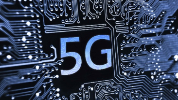 What Does Auto Industry Want from 5G?