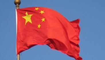 China Moves in Takeover of European Wafer Supplier