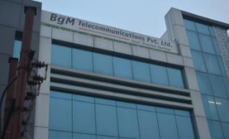 BGM factory