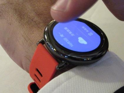 Huami's Amazfit smartwatch