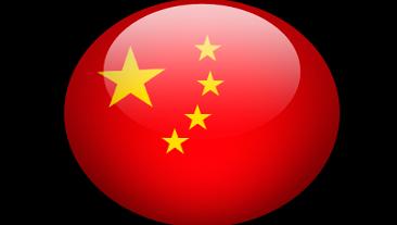 China Expected to Poach More Taiwan Chip Execs