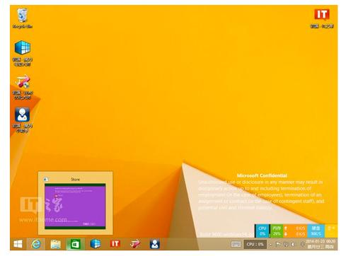 A screenshot from an alleged Windows 8.1 update shows Modern apps pinned to the task bar. (Source: Win8China)