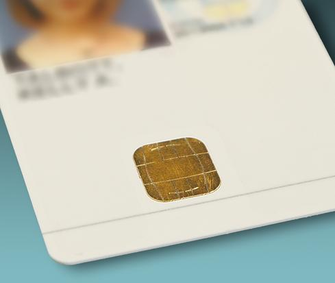 Smart chip on a PIV card.  (Source: NIST)