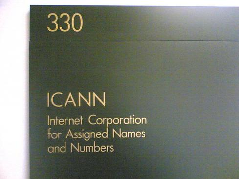ICANN: Reforms Needed Before US Hands Over Control