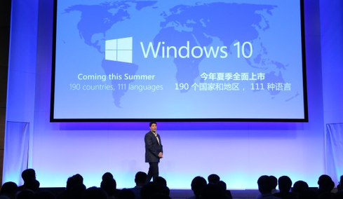 Windows 10: Landing In July?