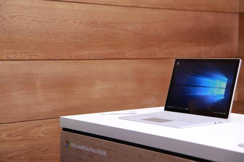 Microsoft Surface Book: Take A Deep Dive