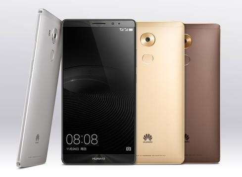 Huawei Mate 8 Is Company's New Flagship Phablet
