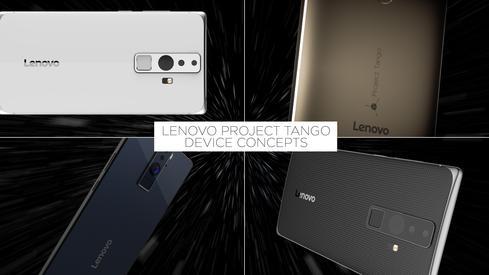 (Image: Lenovo)