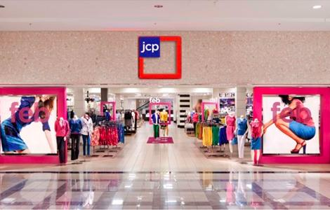 Entrance to the newly redesigned JCP. (Source: DemocraticUnderground.com)