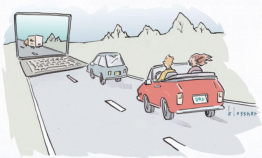 Name That Toon: Road Trip