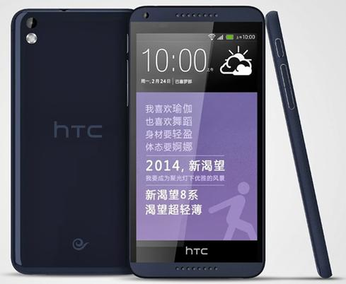 HTC Desire  HTC is not quite ready to show off its next flagship device, but it is ready to tackle the middle of the market. HTC is expected to announce the Desire, a midrange phablet that offers a 5.5-inch 720p HD display, 1.6-GHz quad-core Qualcomm processor with 1.5 GB of RAM, 8 GB of onboard storage, and a 13-megapixel main camera and 5-megapixel user-facing camera. The Desire is also expected to be the first HTC phone to come with Sense 6.0, the latest version of HTC's user interface. HTC's press conference is scheduled at 4 p.m. Central European Time (CET), Feb. 24. (Image credit: VR-Zone.com)