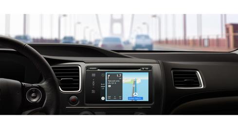 Apple CarPlay's map feature