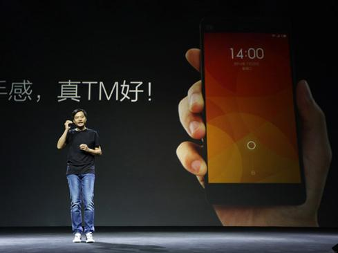 The Chinese startup Xiaomi has been criticized for copying the iPhone, which does not appear to be on the do-not-buy list.(Source: BusinessInsider)