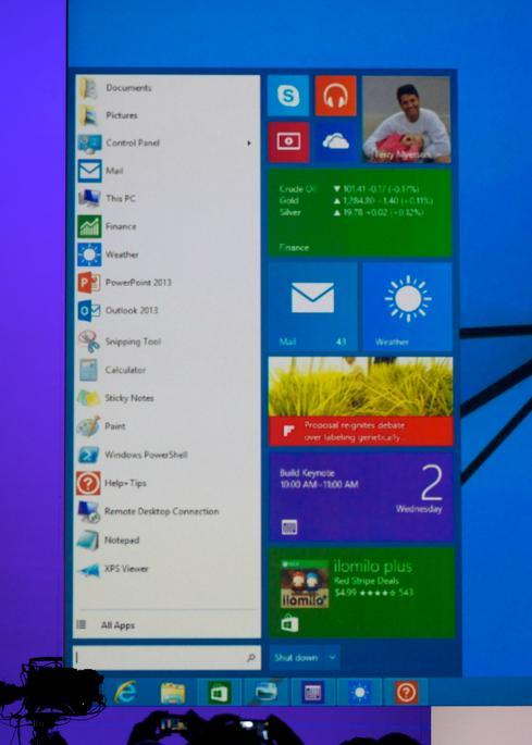 The revamped Start menu Microsoft teased in April.
