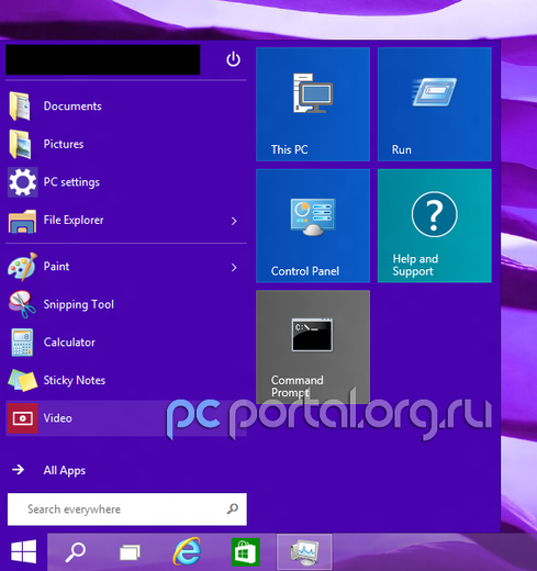 Latest Windows leak: new Start menu could change colors to match the desktop background. (Source: PCPortal)