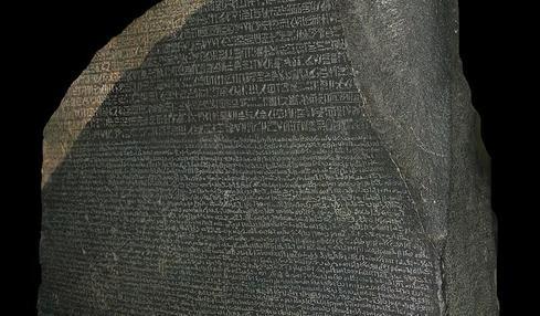 Rosetta Stone (Source: Hans Hillewaert)