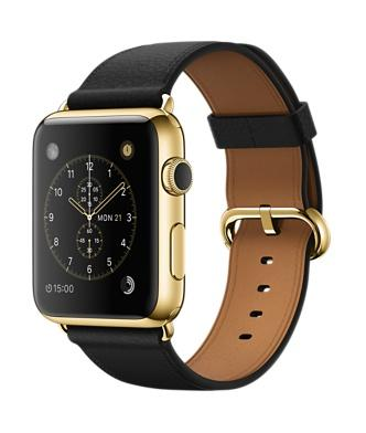 Apple Watch Edition Apple's smartwatch is available at various price points. The company recently dropped the price of its most basic model to $299, but its high-end Apple Watch Edition starts at a budget-busting $10,000, and hits $15,000 for the 42mm 18-Karat rose gold or yellow gold case. Price: $10,000-$15,000 (Image: Apple)
