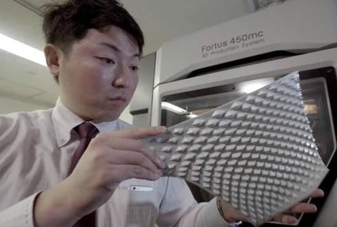 3D Printing Takes Car Customization To New Heights